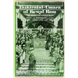 Tazkiratul-Umara of Kewal Ram
