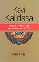 Kavi Kalidasa Originally Written In Kannada