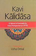 Kavi Kalidasa Originally Written In Kannada