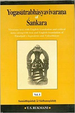 Yogasutrabhasyavivarana of Sankara, 2 Vols.Set