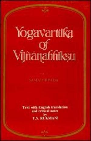 Yogavarttika of Vijnanabhiksu 4 Vols. (Set)