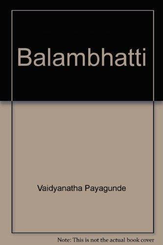 Balambhatti: Being A Commentary By Balambhatta Payagunde On The Mitaksara Of Sri Vijnaneswara On The Yajnavalkya-Smrti,  3 Vols Set