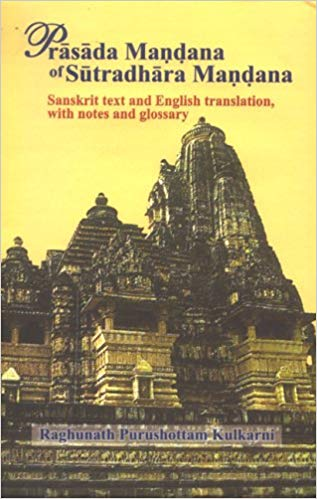 Prasada Mandana Of Sutradhara Mandana: Sanskrit Text And English Translation With Notes And Glossary