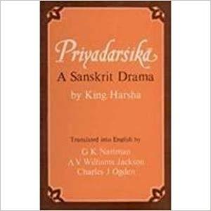 Priyadarsik: A Sanskrit