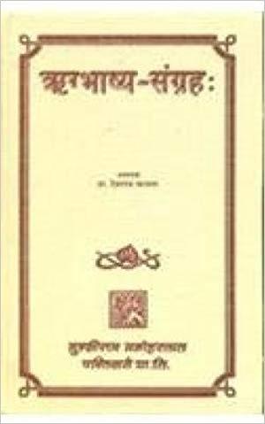Rg-Bhasya-Sangraha (A Handbook Of Rgvedic Hymns), (in Sanskrit)