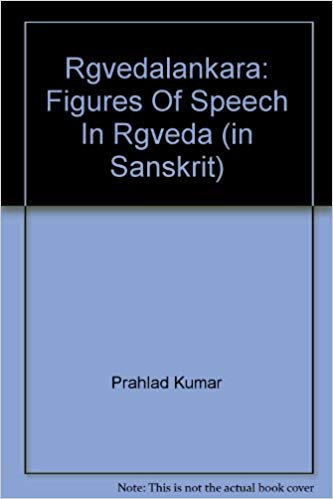Rgvedalankara ( Figures of Speech Rgveda ) In Sanskrit