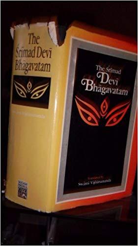 The Srimad Devi Bhagavatam (Part I & II)