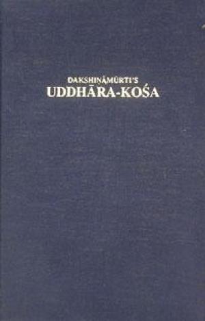 Uddhara-Kosa of Dakshinamurti