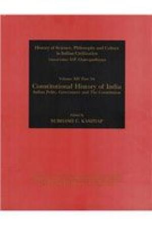 Constitutional History of India Vol. XVI part 5A