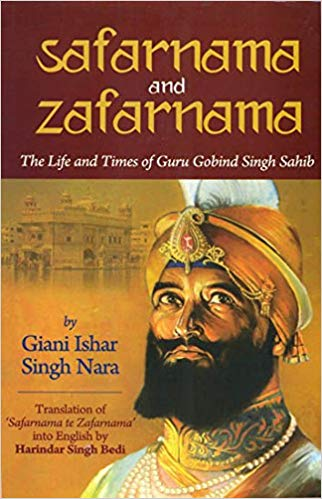 Safarnama and Zafarnama: The Life and Times of Guru Gobind Singh Sahib