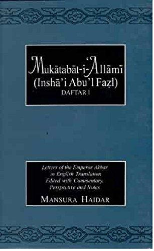 A Handbook Of Pali  Literature