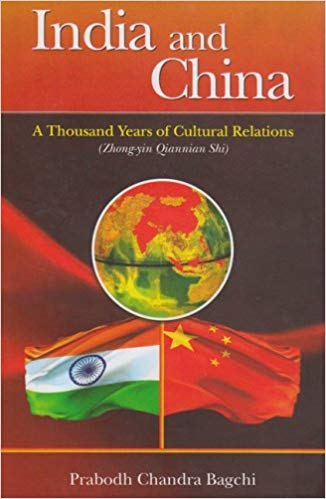 India And China: A Thousand Years Of Cultural Relations (Zhong-Yin Qiannian Shi)