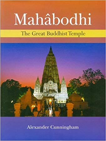 Mahabodhi: the Great Buddhist Temple Under the Bodhi Tree at Buddha-Gaya