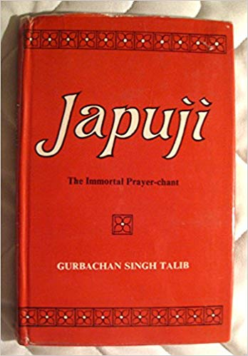 Japuji : The Immortal Prayer - Chant